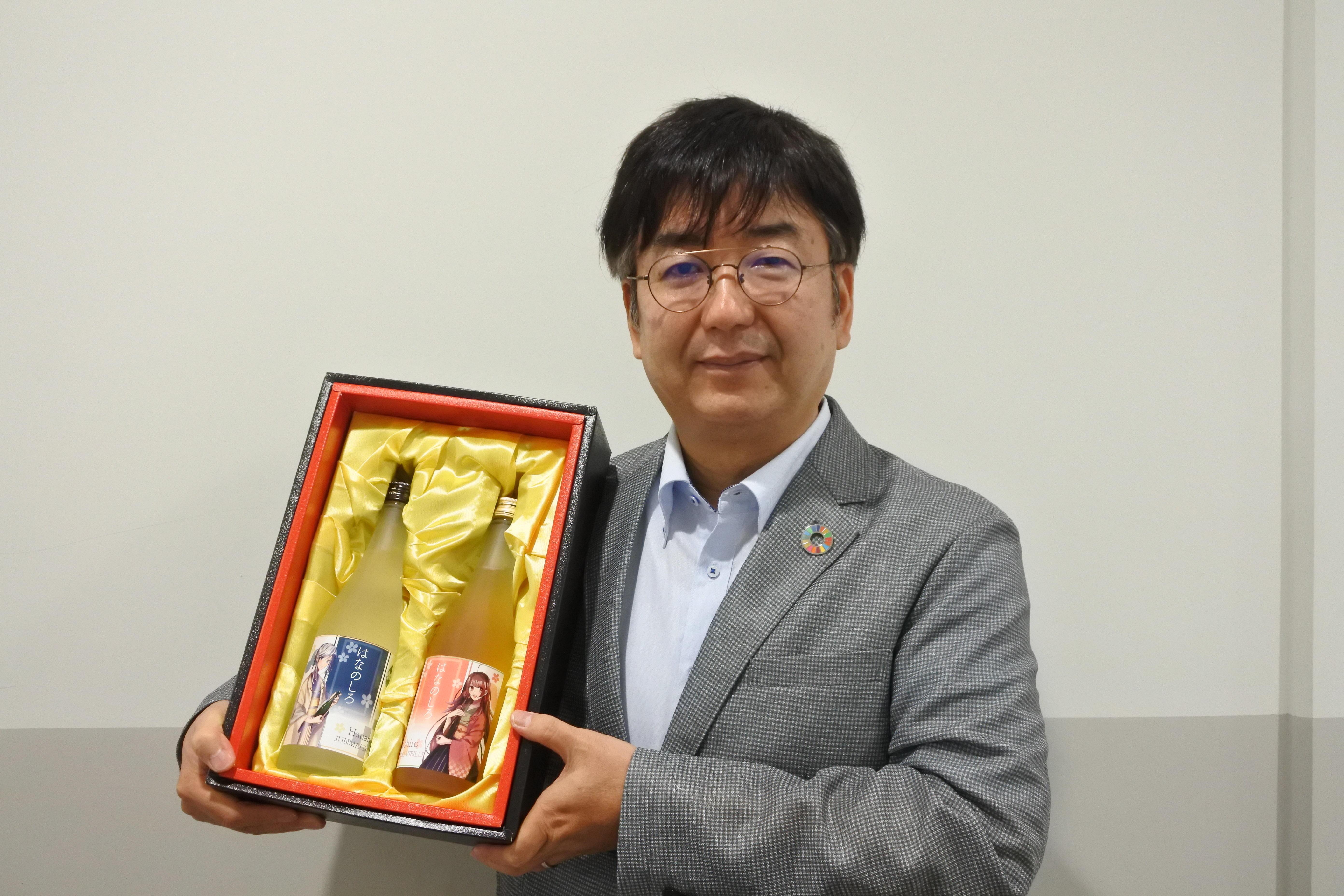 名城大学ブランド清酒「はなのしろ 純米大吟醸」と「はなのしろ 純米古酒」を発売