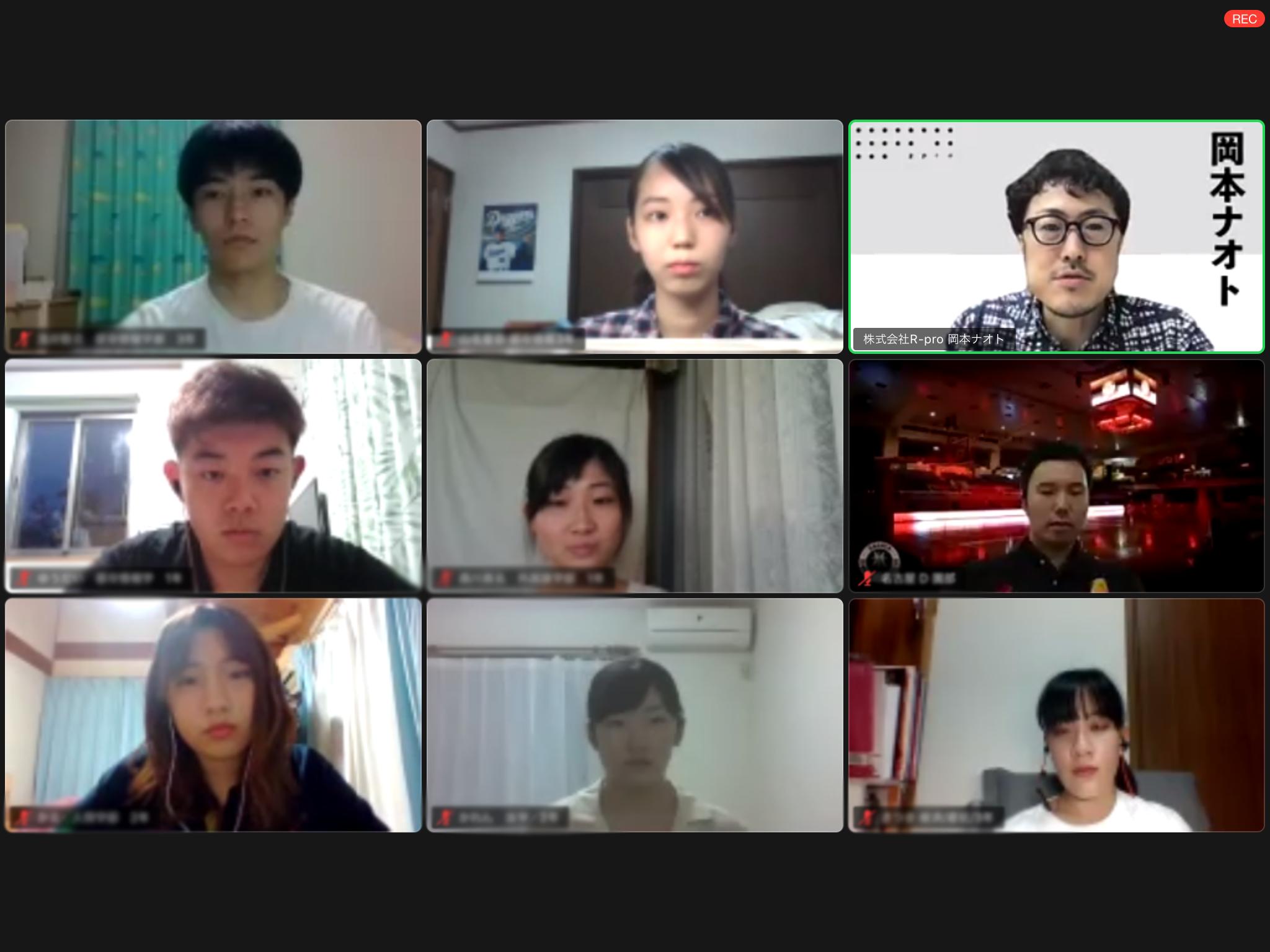 Zoomを通して講演する岡本さん(右上)
