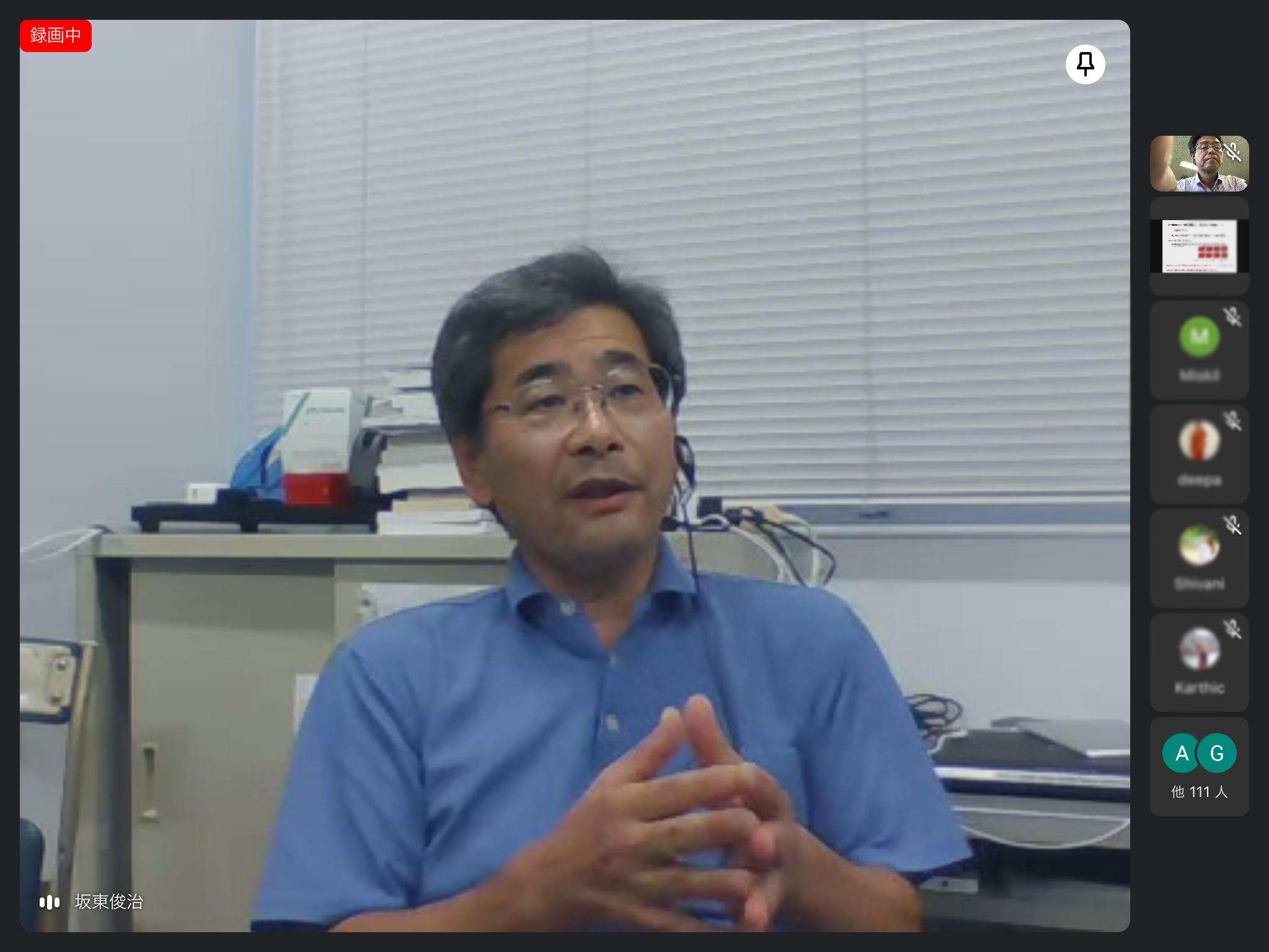 坂東俊治教授