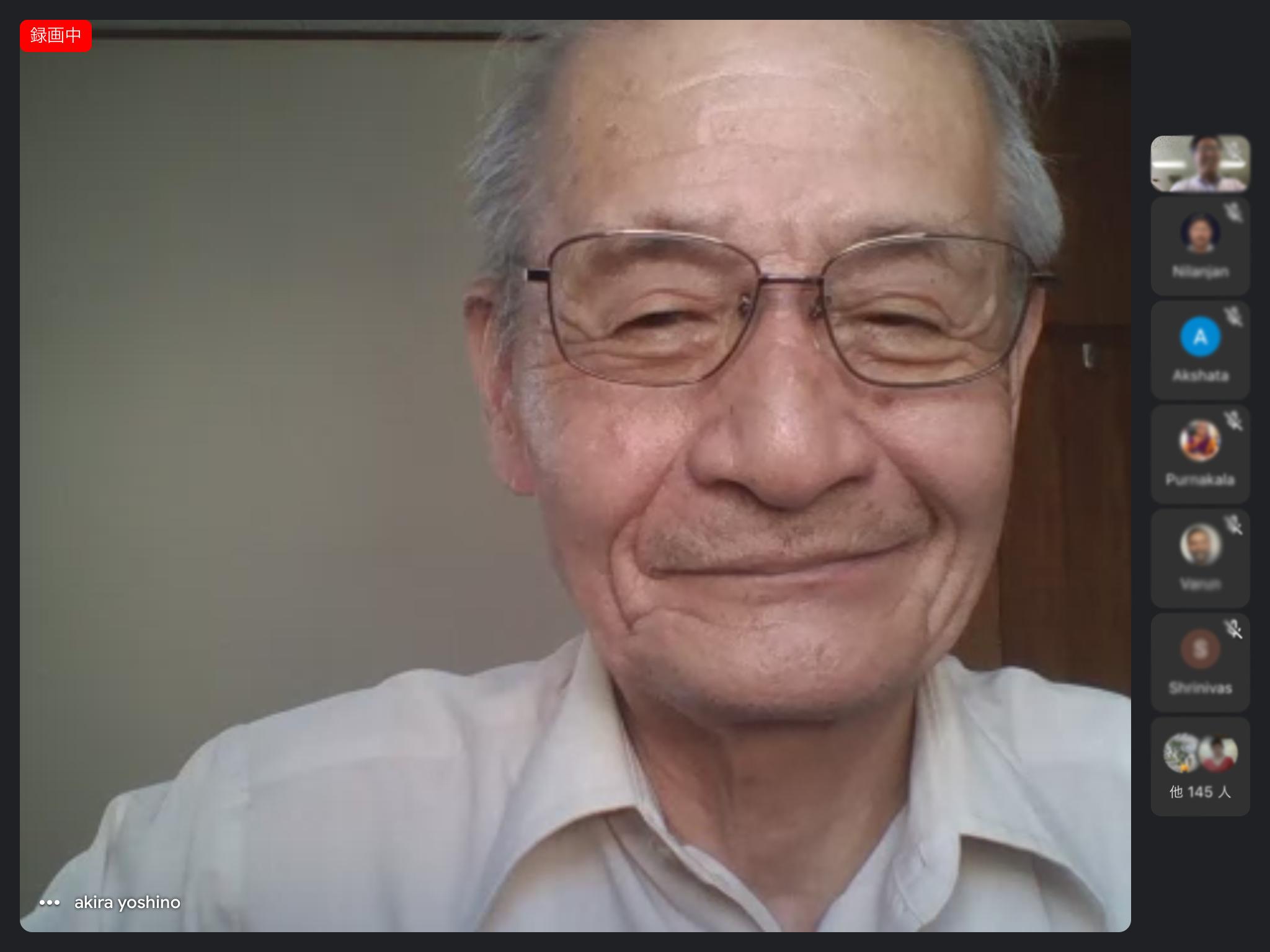 オンラインで基調講演する吉野彰教授