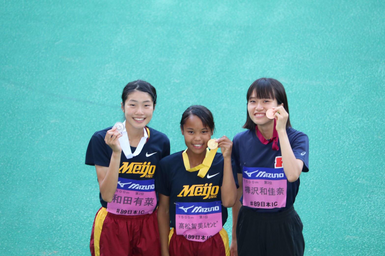 1500mを制した髙松選手(中央)と和田選手