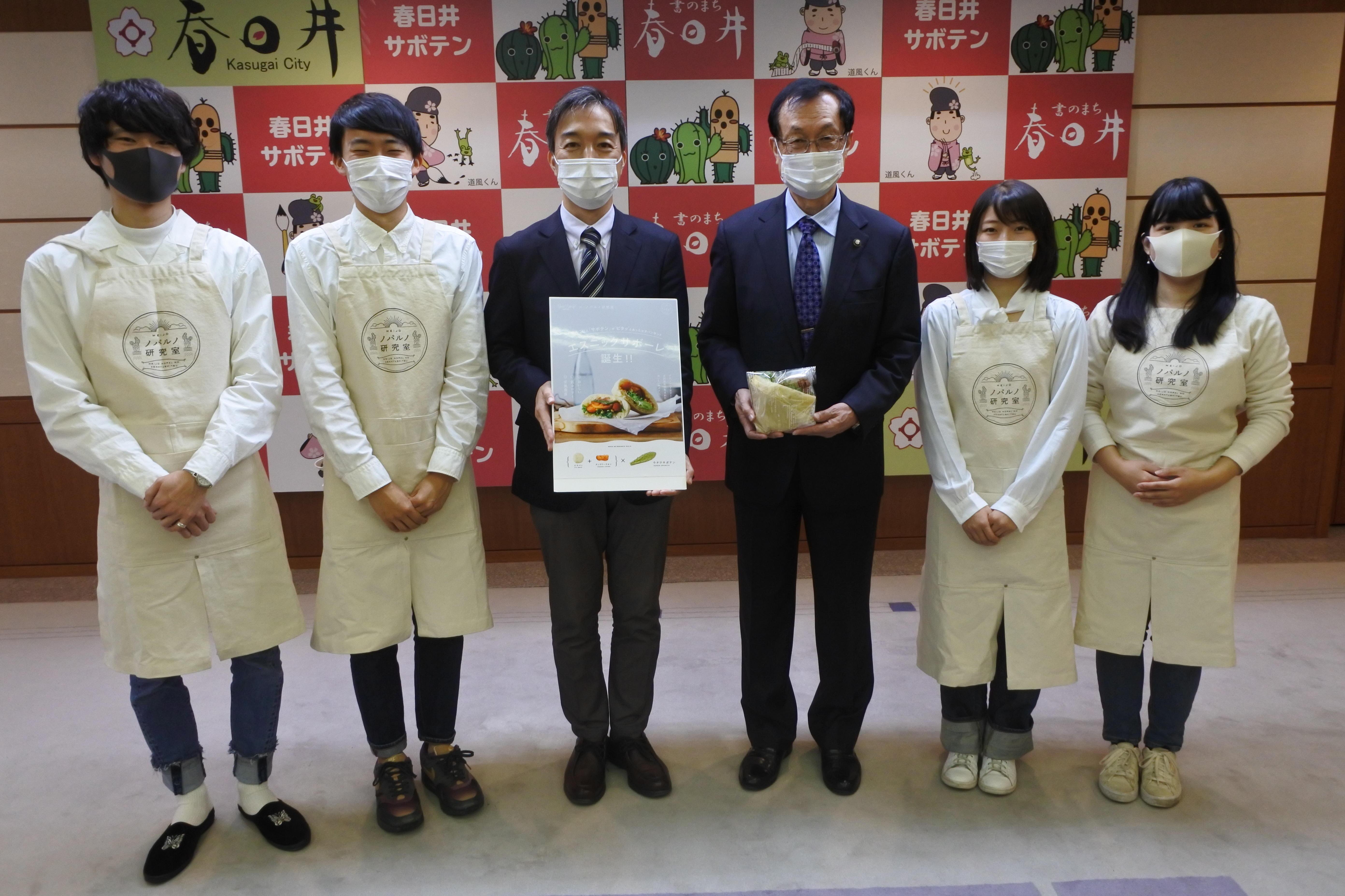 ピタパンサンドの試食を求めて伊藤市長(右から3人目)を訪問した近藤准教授(同4人目)と学生たち