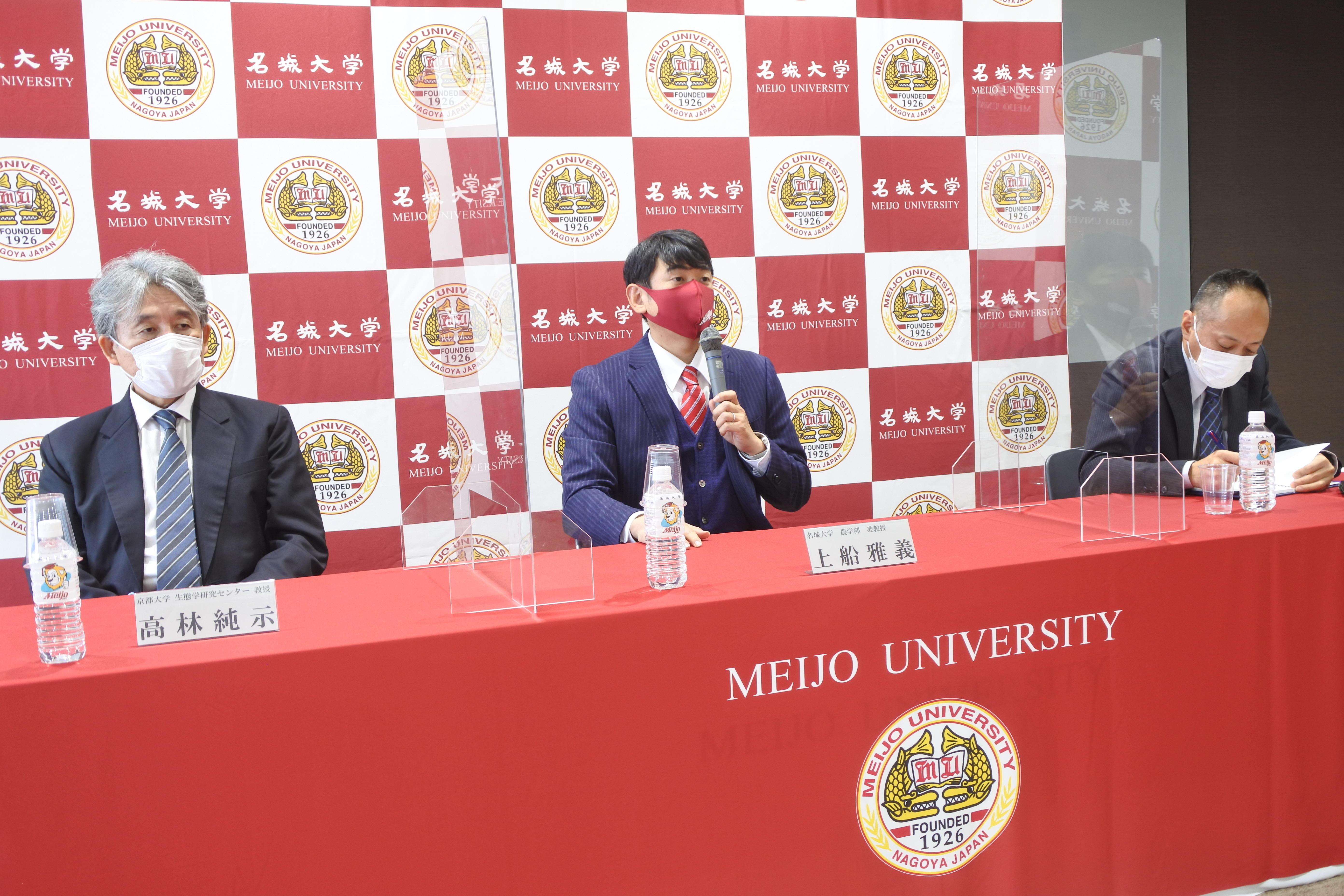 記者会見した(左から)高林純示教授、上船雅義准教授、安部順一朗上級研究員