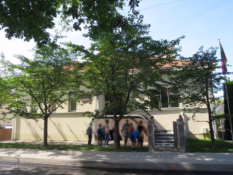 リトアニアのカウナスにある杉原記念館