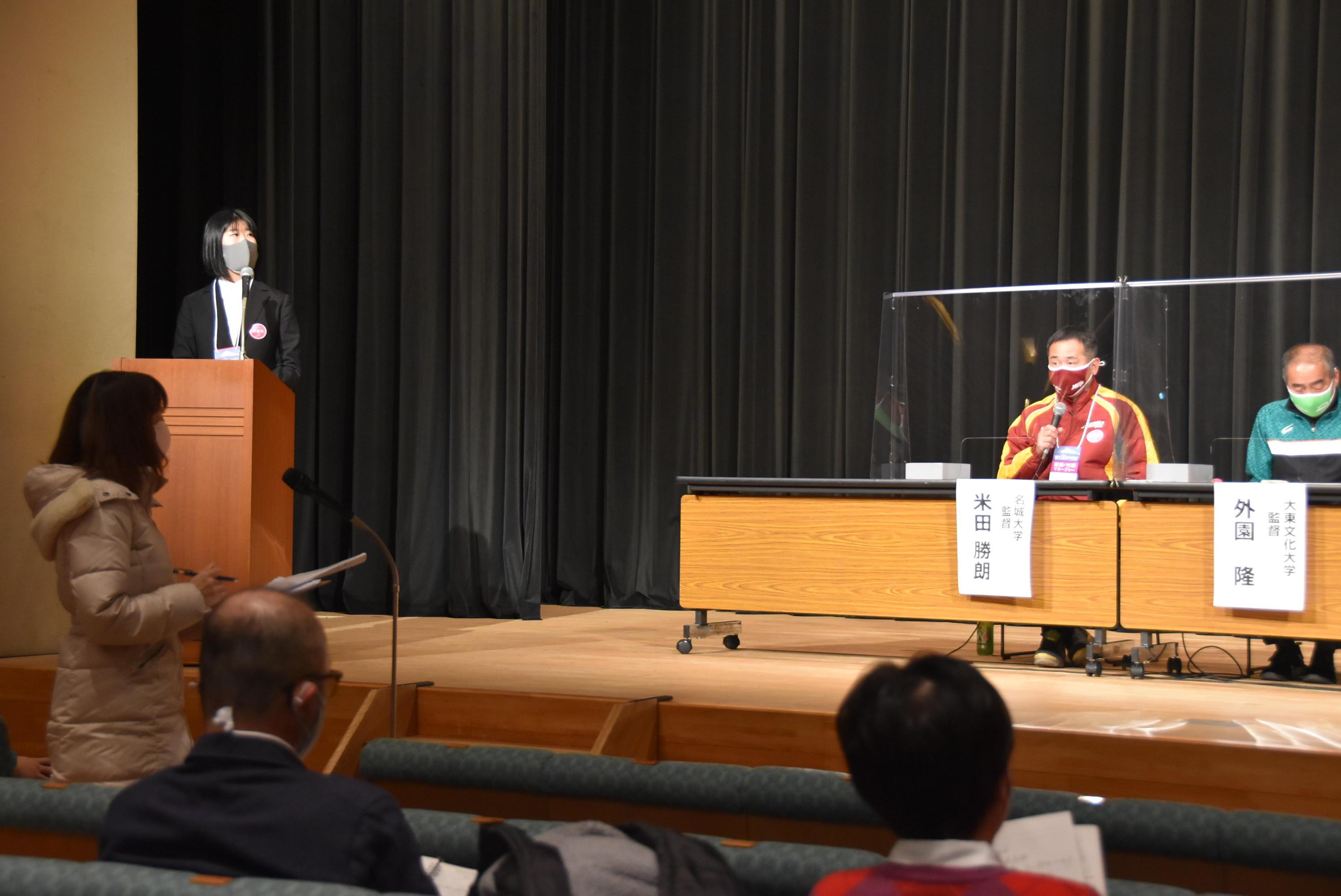 高橋尚子さんの質問に答える米田監督