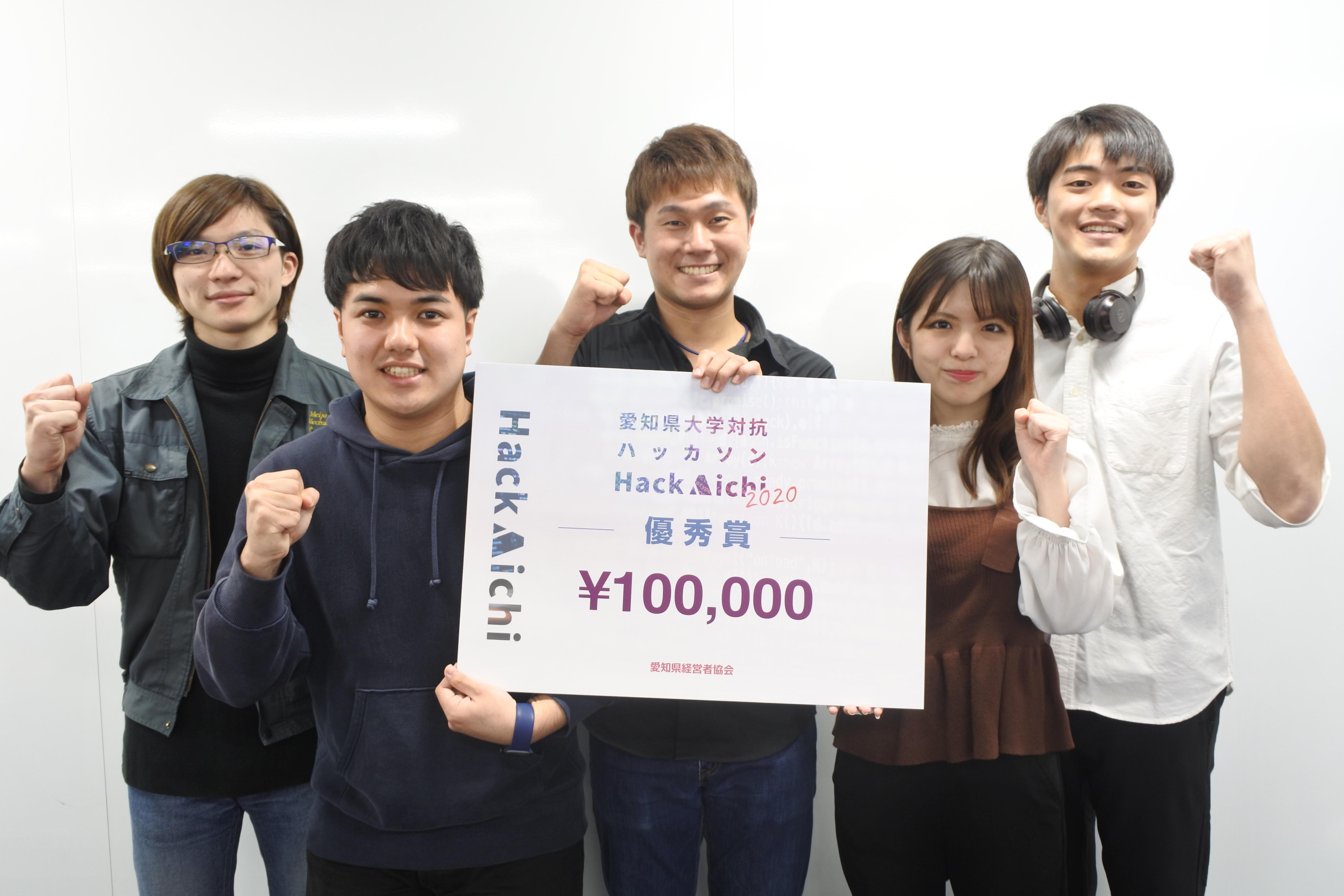 受賞メンバー(左から)湊谷さん、岡﨑さん、髙尾さん、前澤さん、千名さん