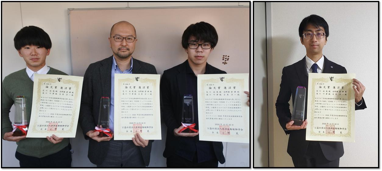 (左から)滝川さん、目黒准教授、高野瀬さん、荒川さん