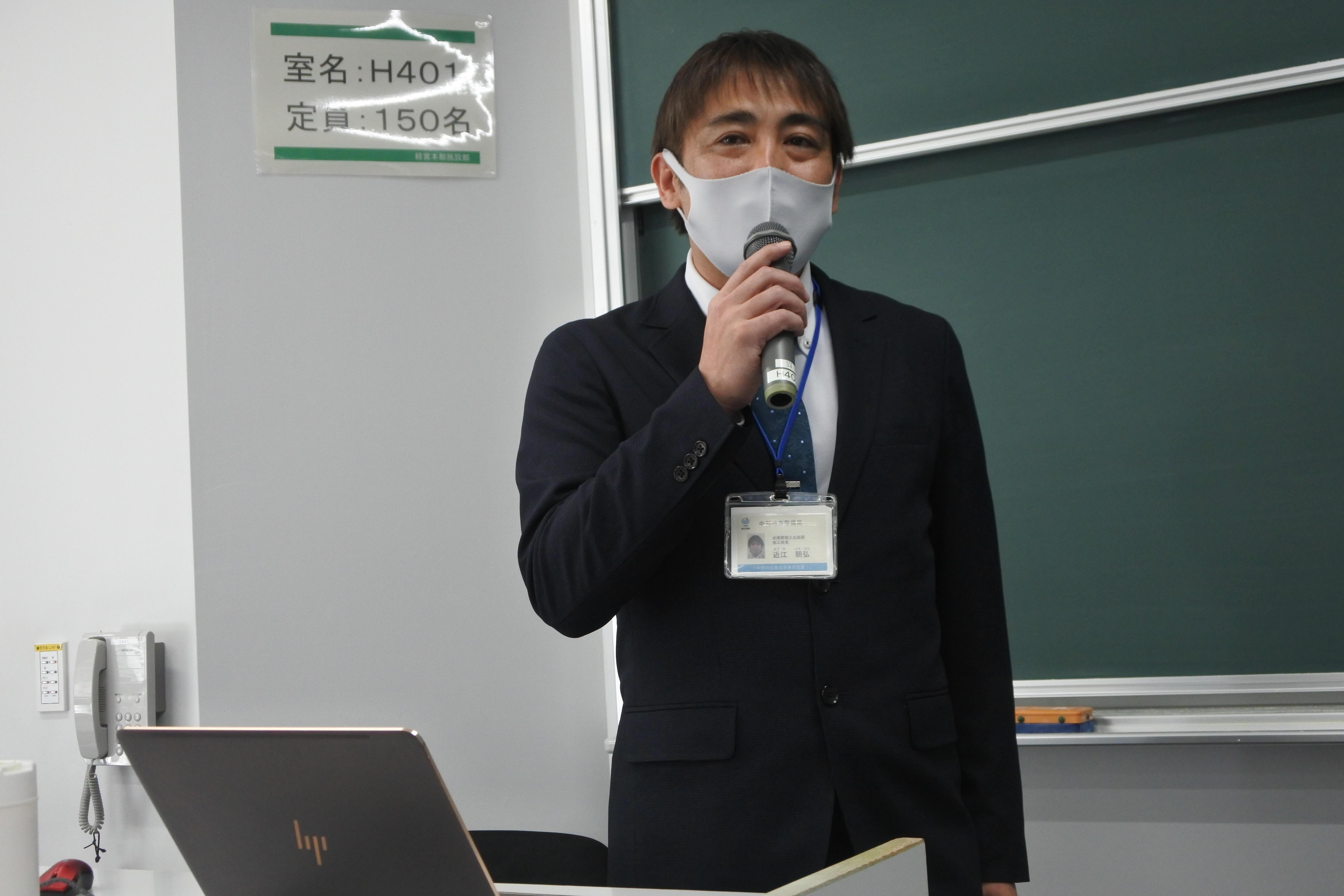 近江朋弘さん