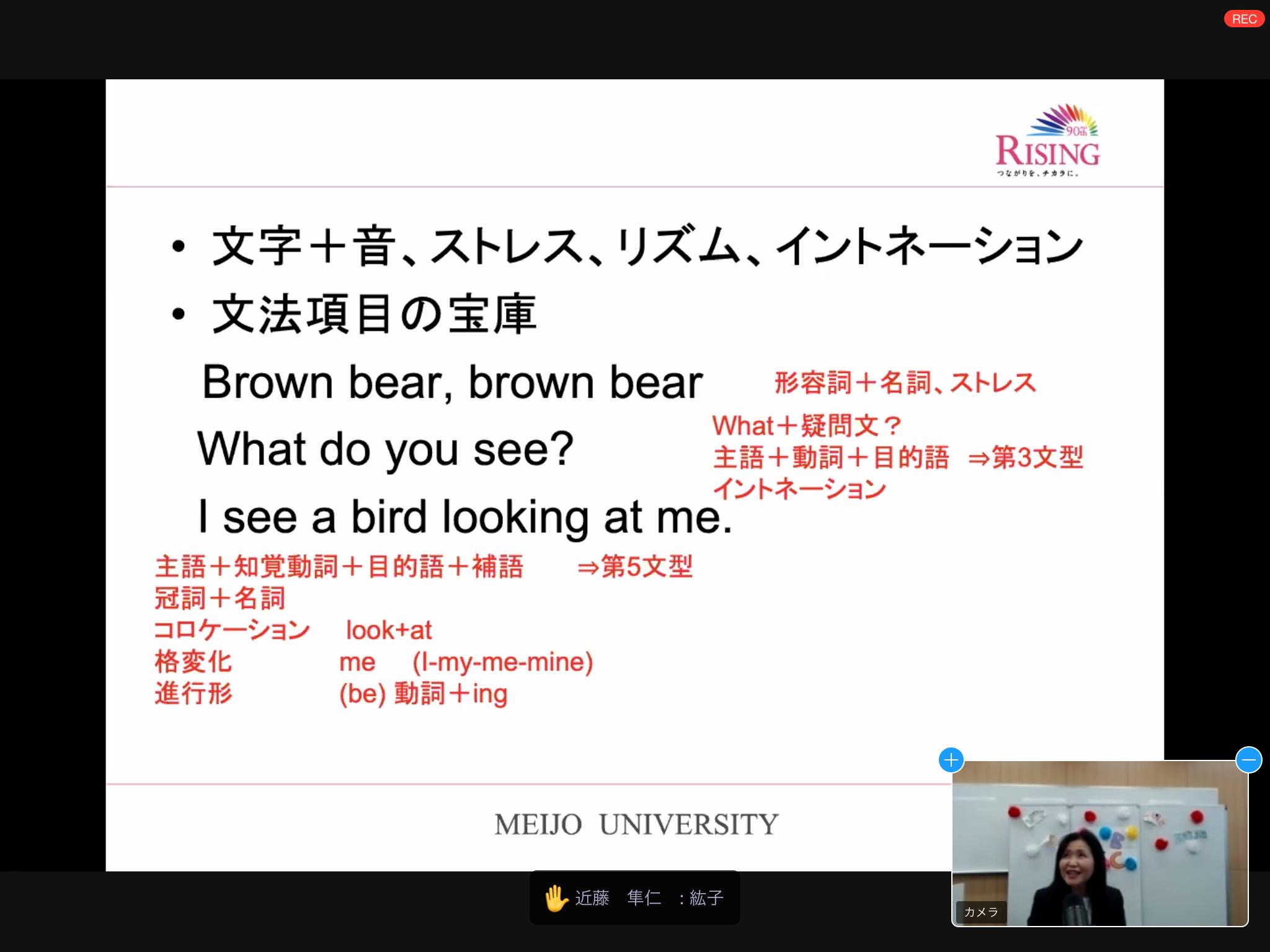 ミニ講座のスライド