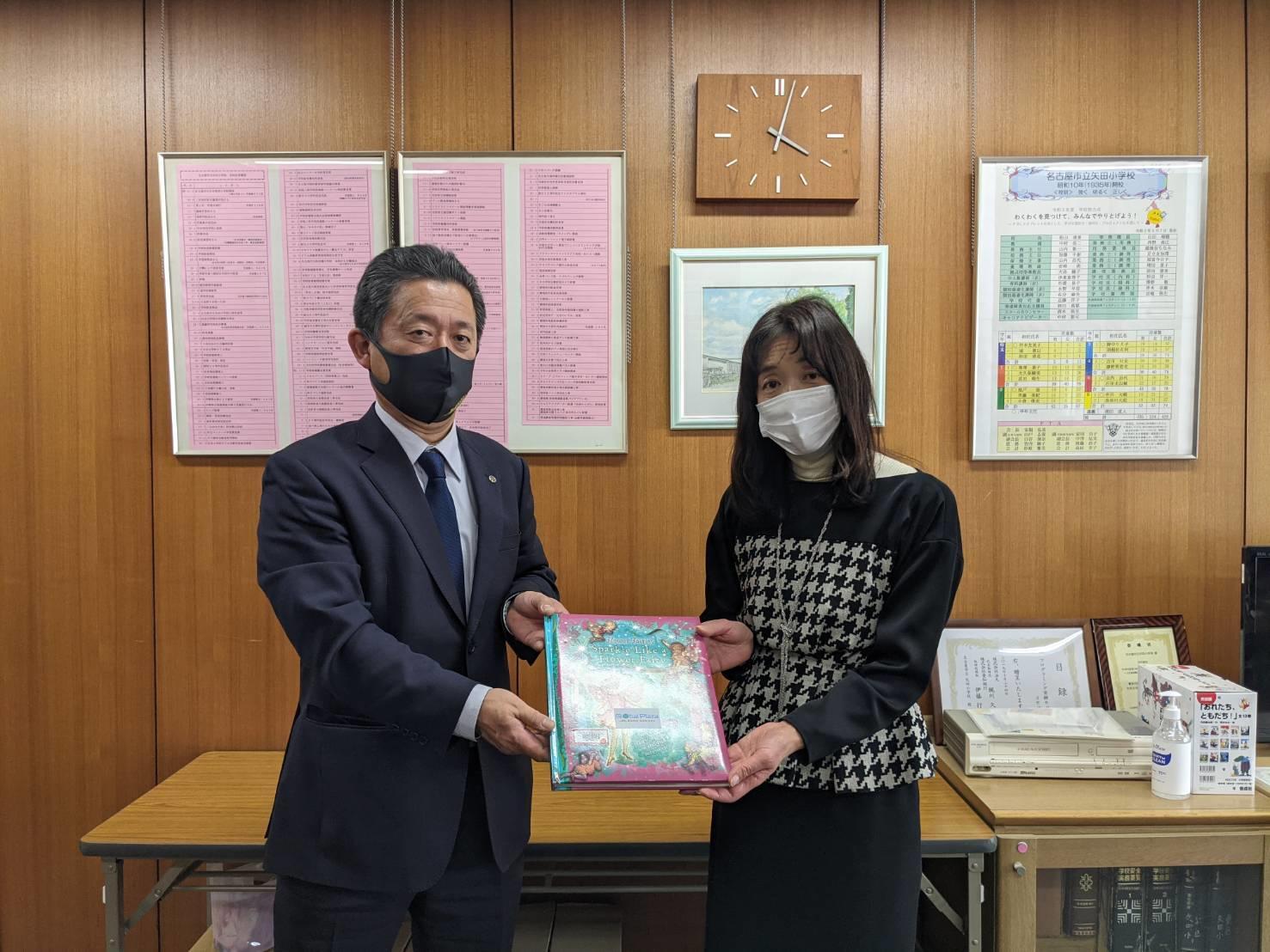 名古屋市立矢田小学校で(左が青山和順事務部長)