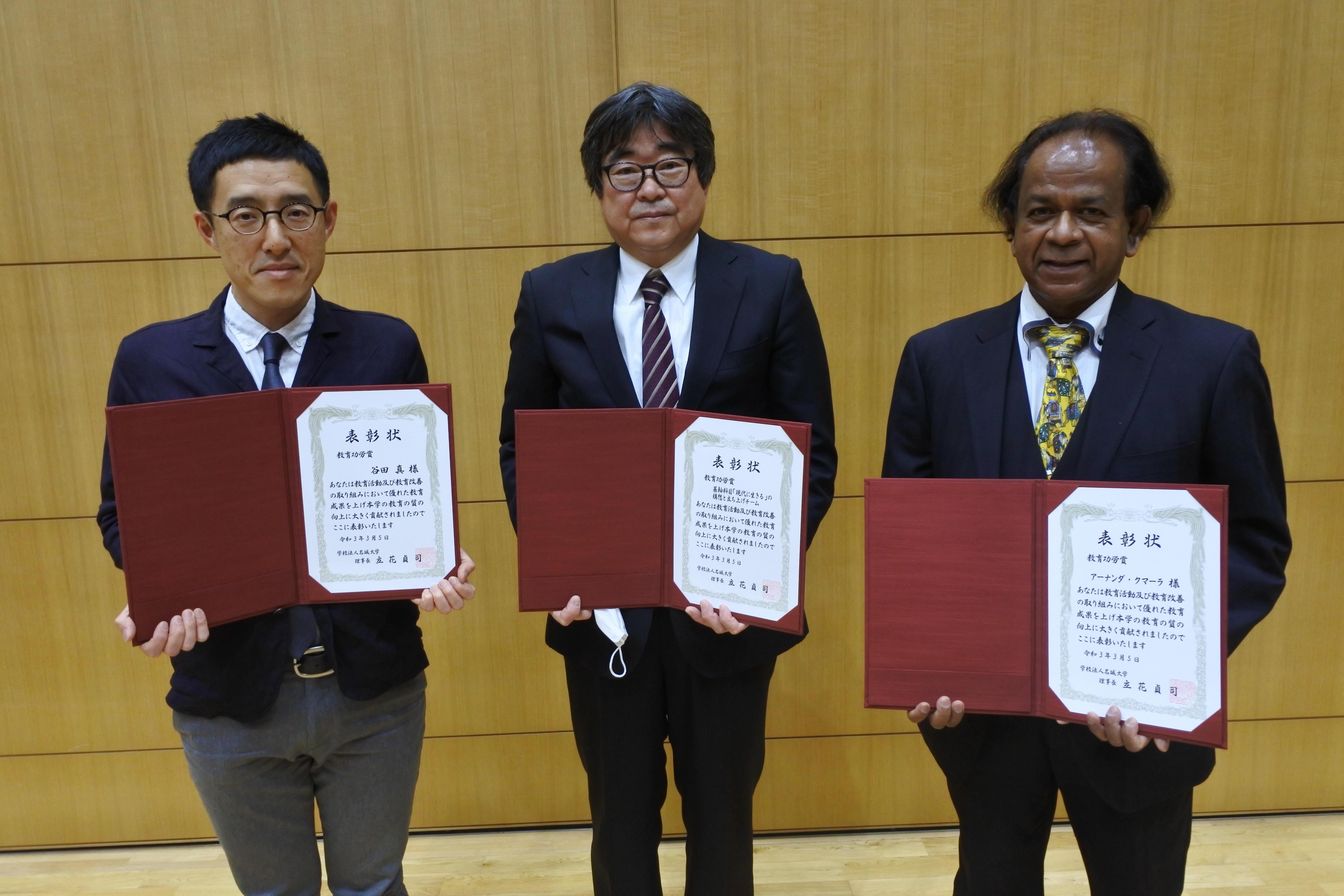 表彰を受けた(左から)谷田真准教授、宮嶋秀光教授、アーナンダ・クマーラ教授