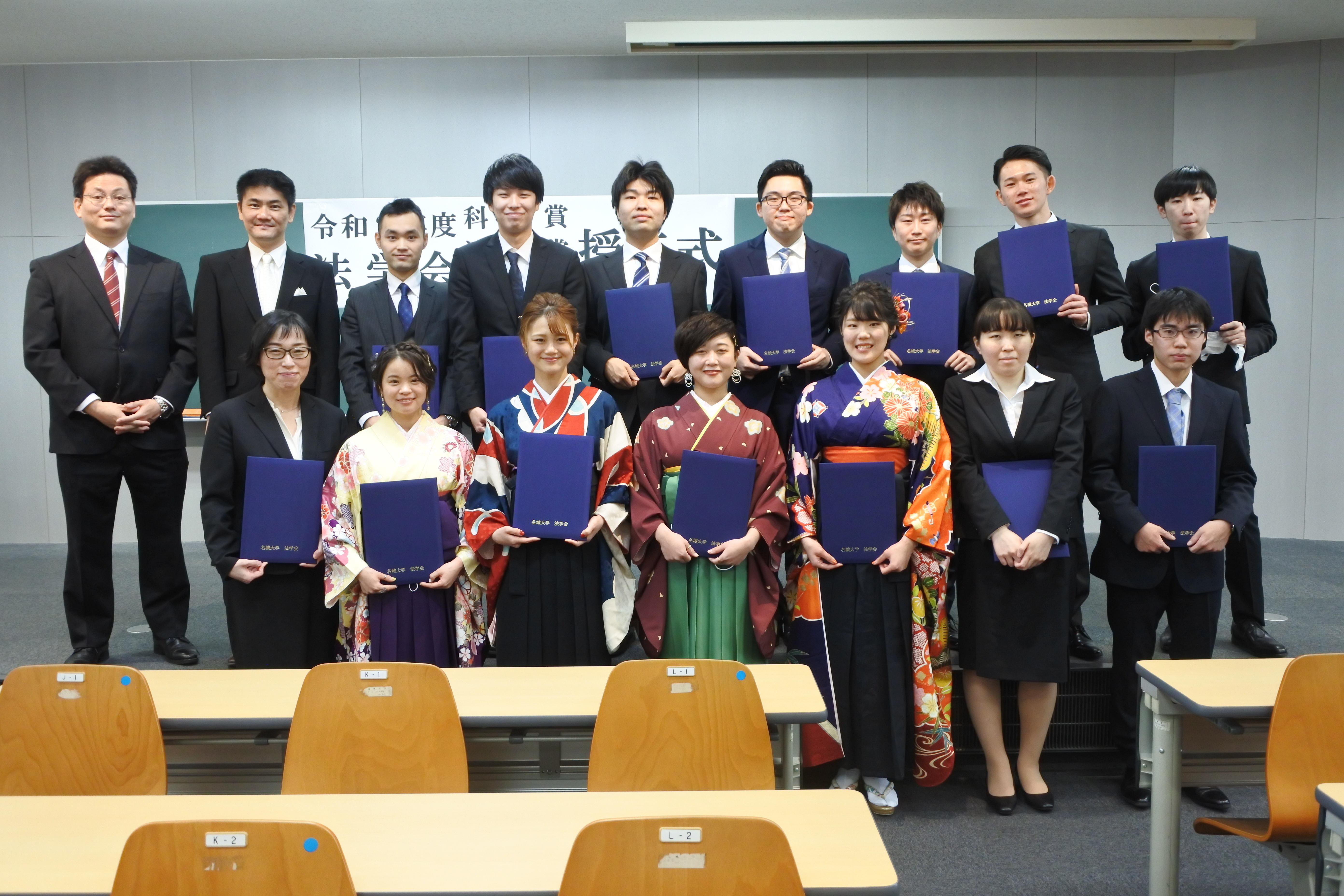 法学会の伊川正樹会長(法学部長、後列左から2人目)から科長賞・法学会賞・特別賞を受けた人たち