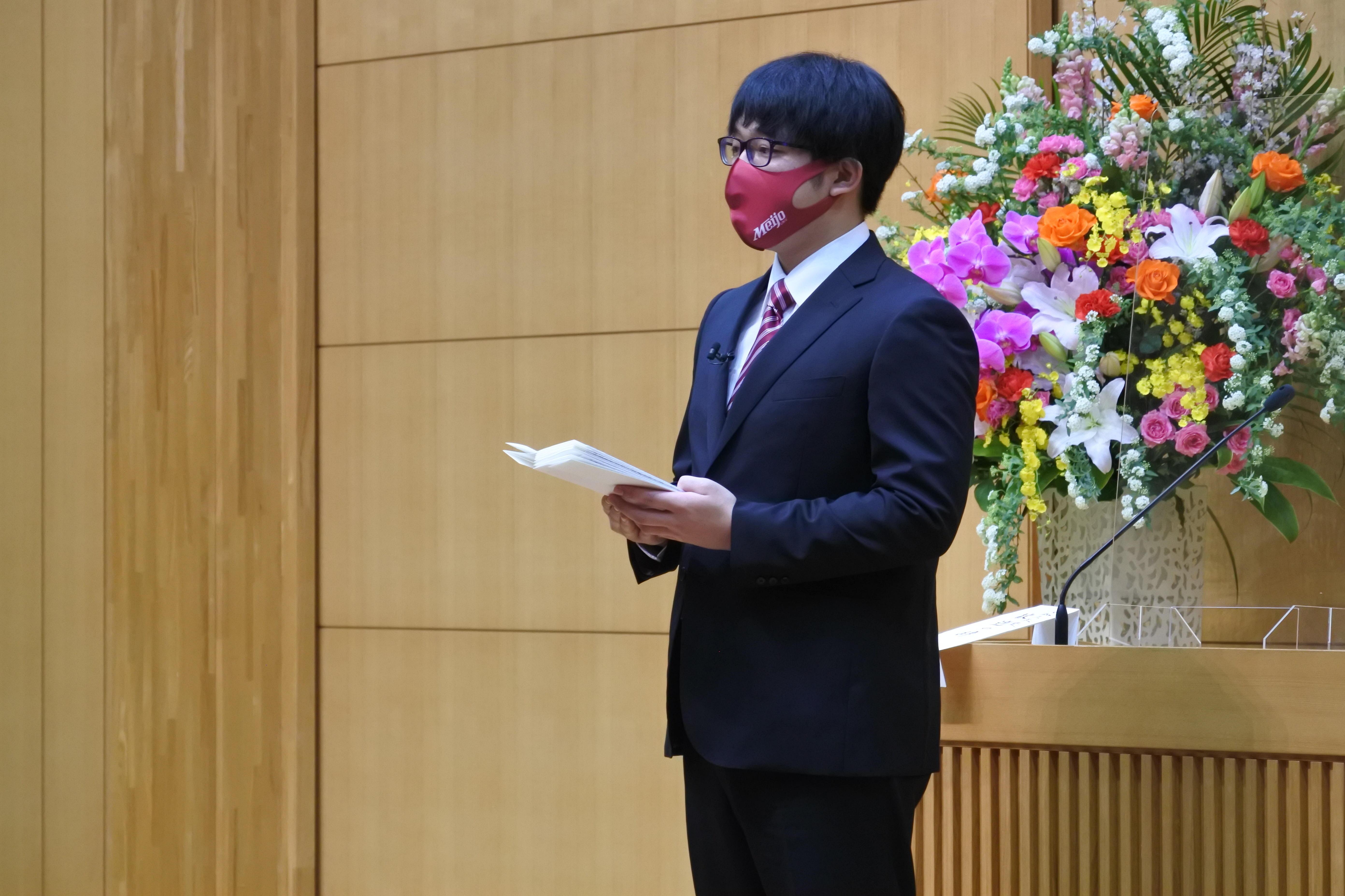 歓迎の辞を述べる渡辺一弘さん