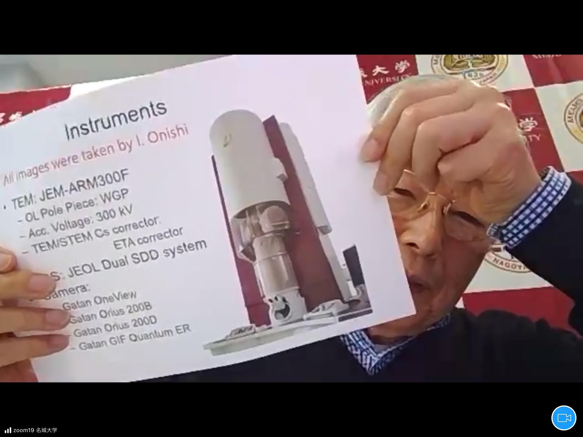 今回の研究に使った特殊な電子顕微鏡を説明する飯島終身教授