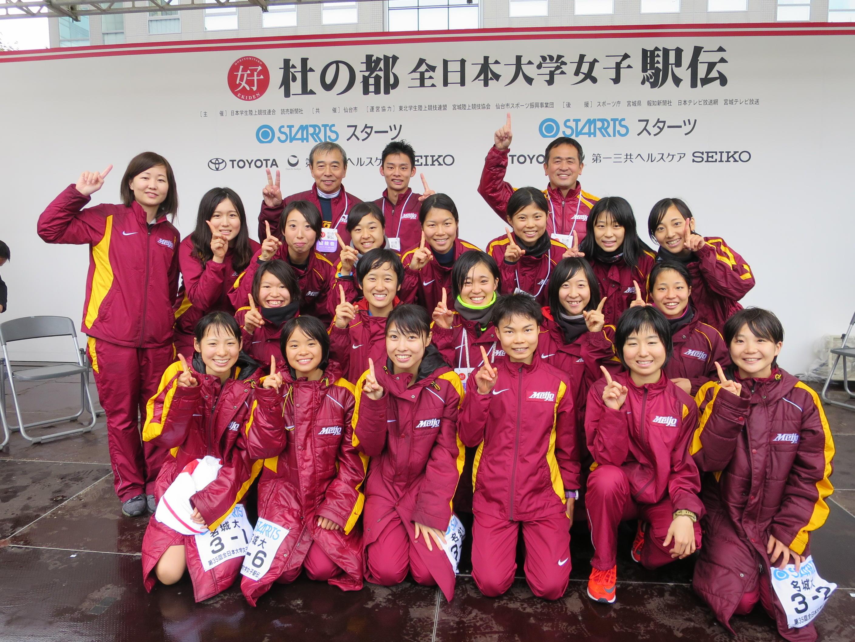 2017年優勝時の主将 赤坂選手(前列右から3人目)