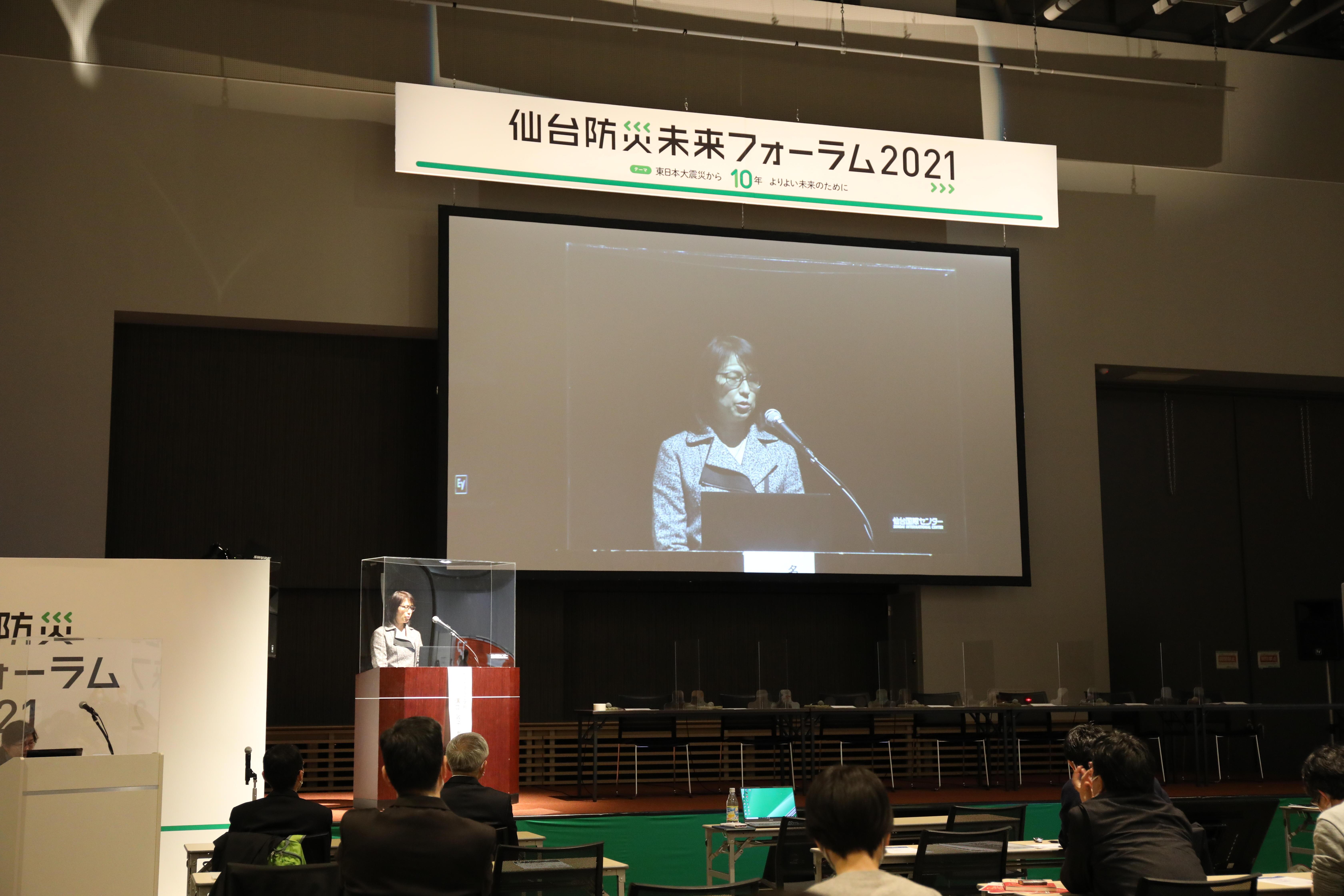 講演する溝口敦子教授(東北大学災害科学国際研究所提供)