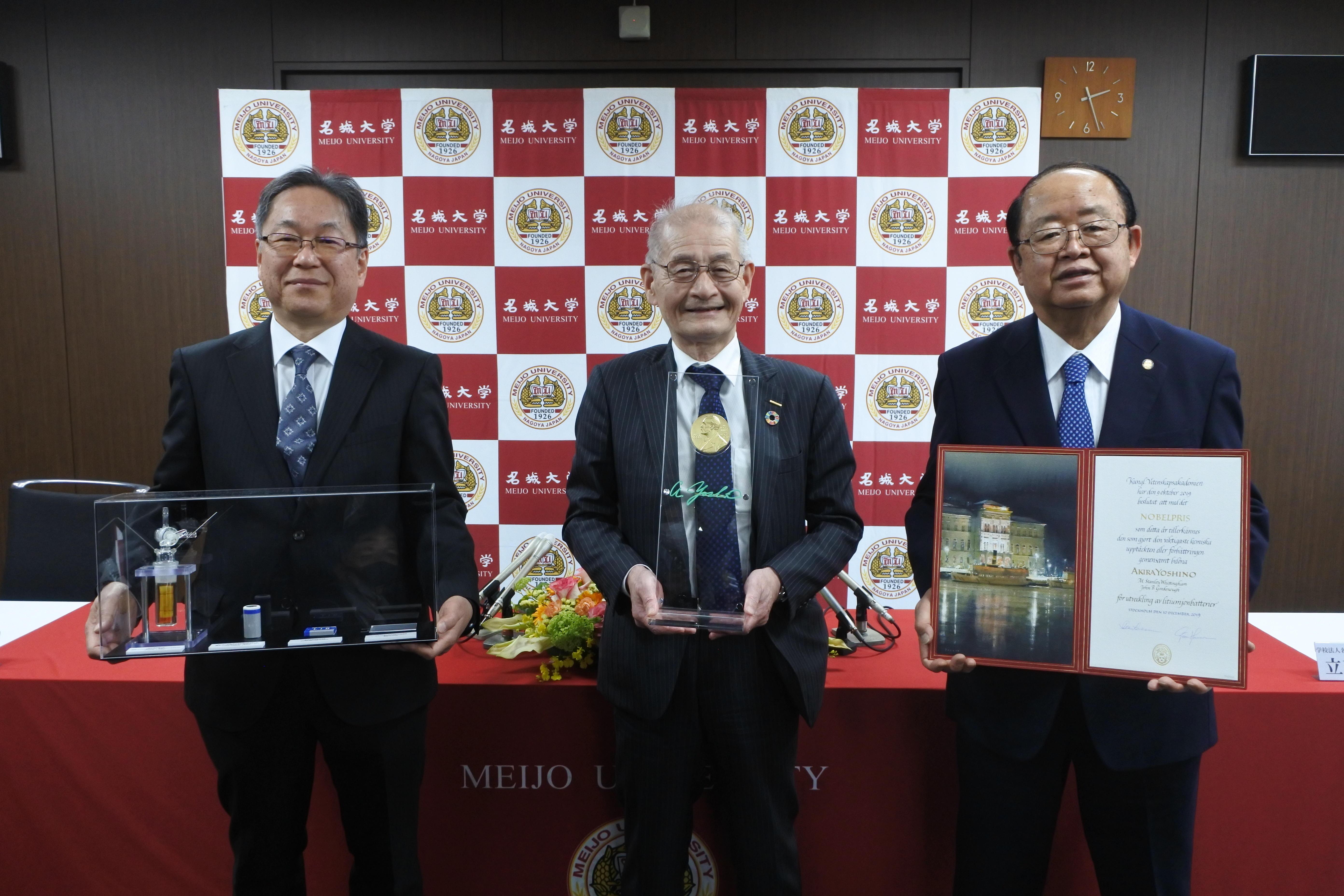 記念写真に納まる(左から)野口光宣副学長、吉野彰終身教授・特別栄誉教授、立花貞司理事長