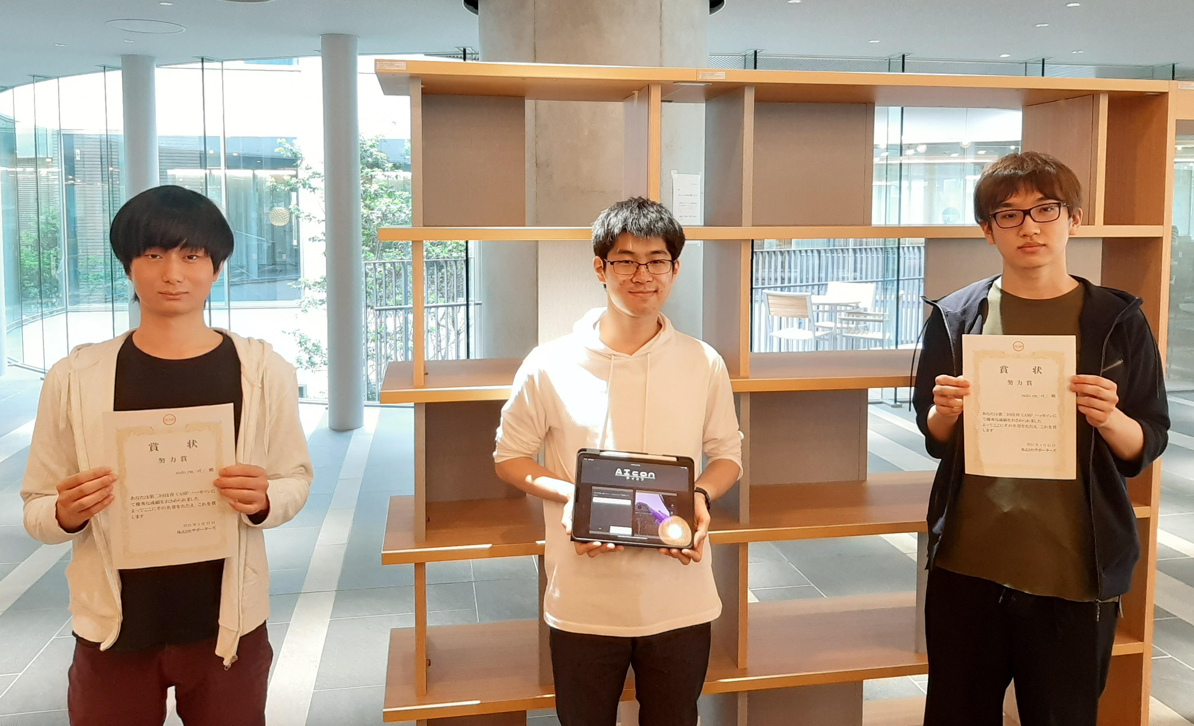 (左から)浦崎さん、寺西さん、中嶋さん