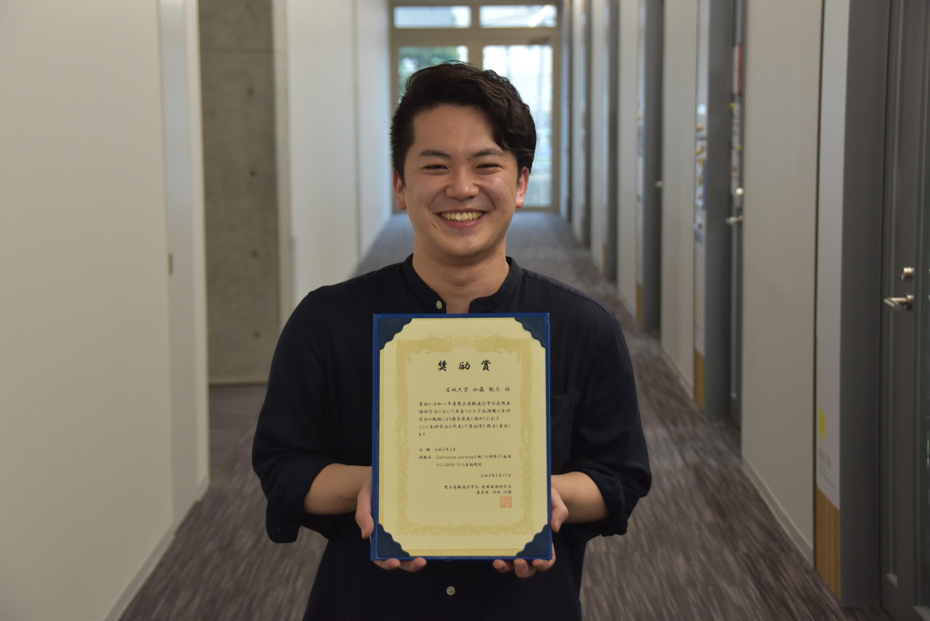 加藤聡太さん(理工学研究科 電気・情報・材料・物質工学専攻 博士後期課程 電気電子工学)