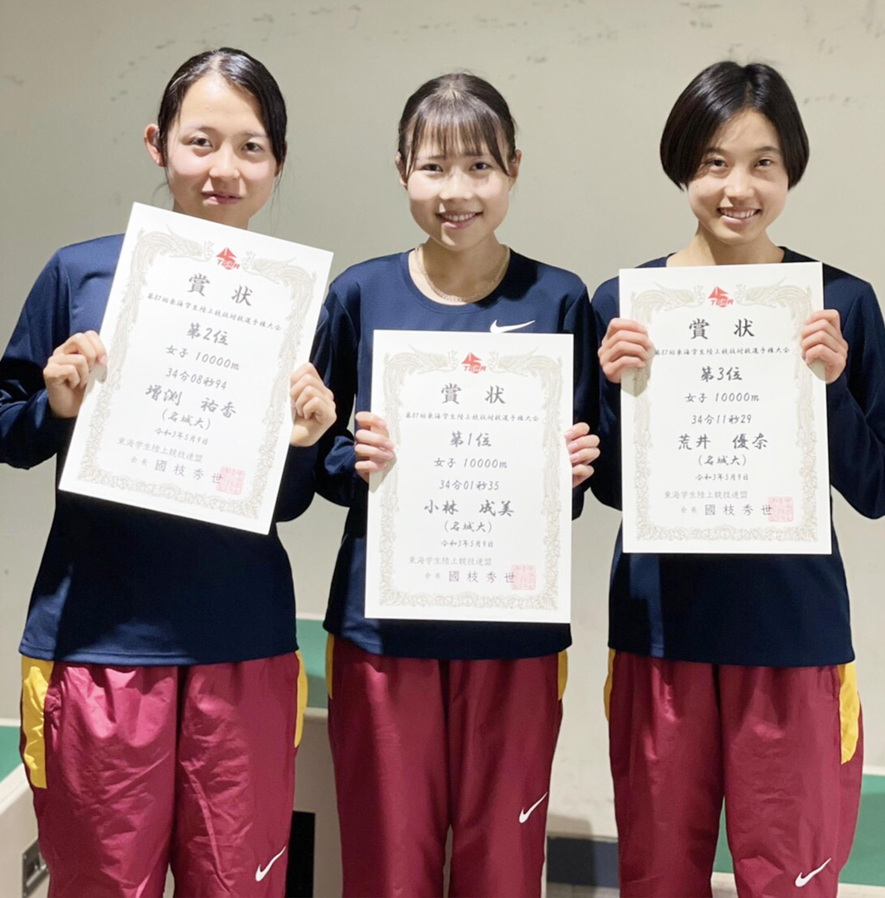 10000m出場の増渕選手、小林選手、荒井選手(左から)