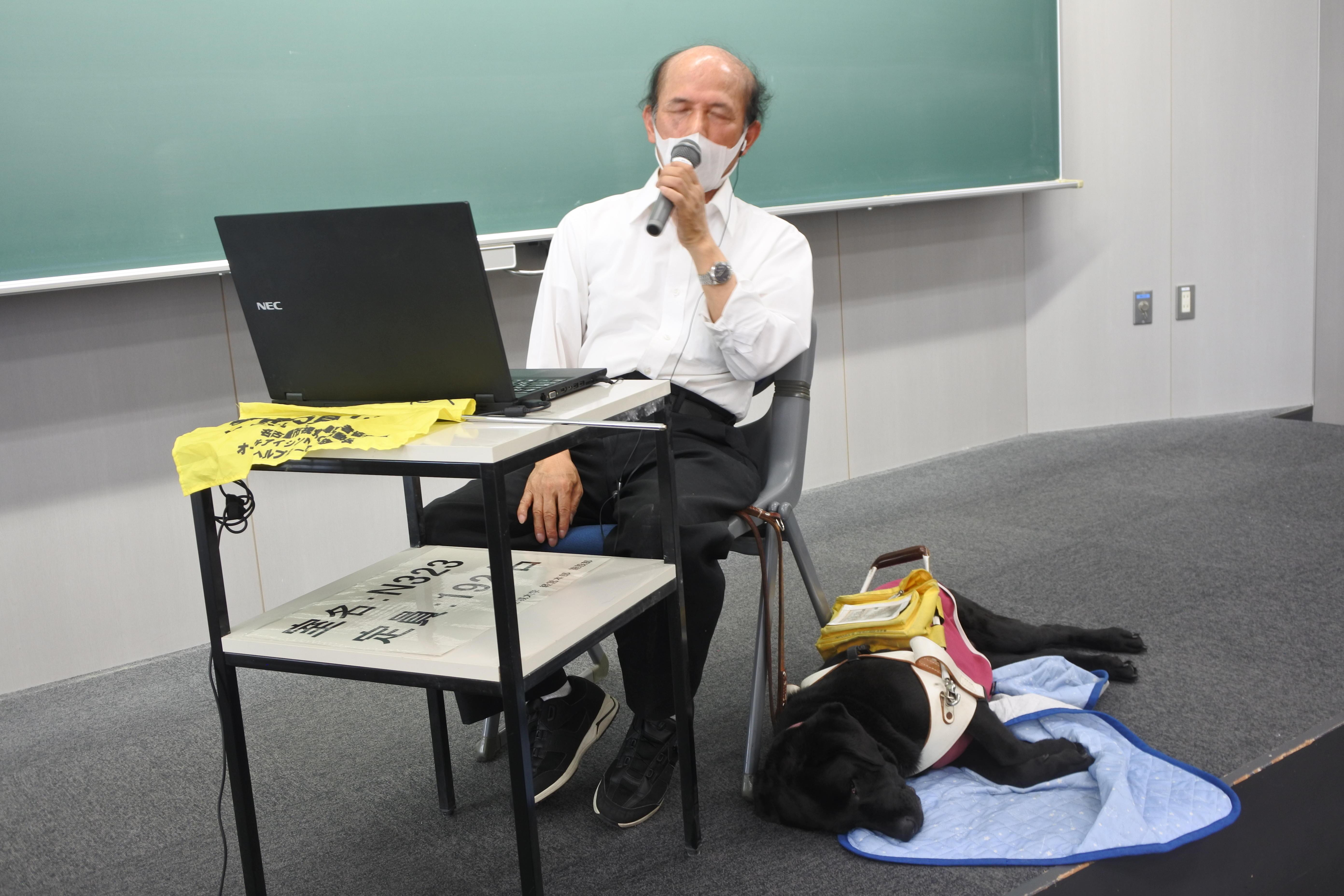 授業をする松岡信男さん。下は盲導犬