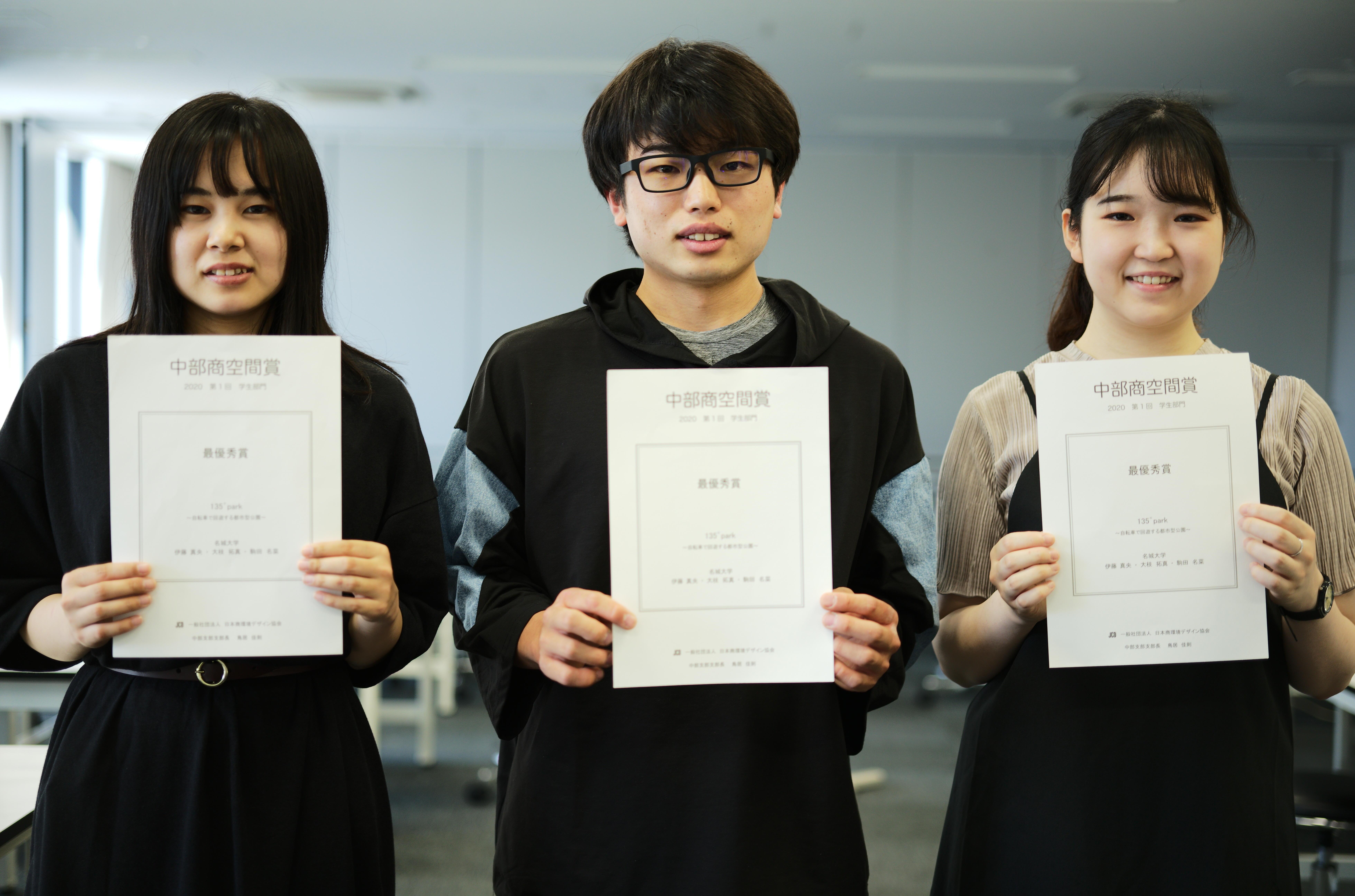 駒田さん 大枝さん 伊藤さん(左から)
