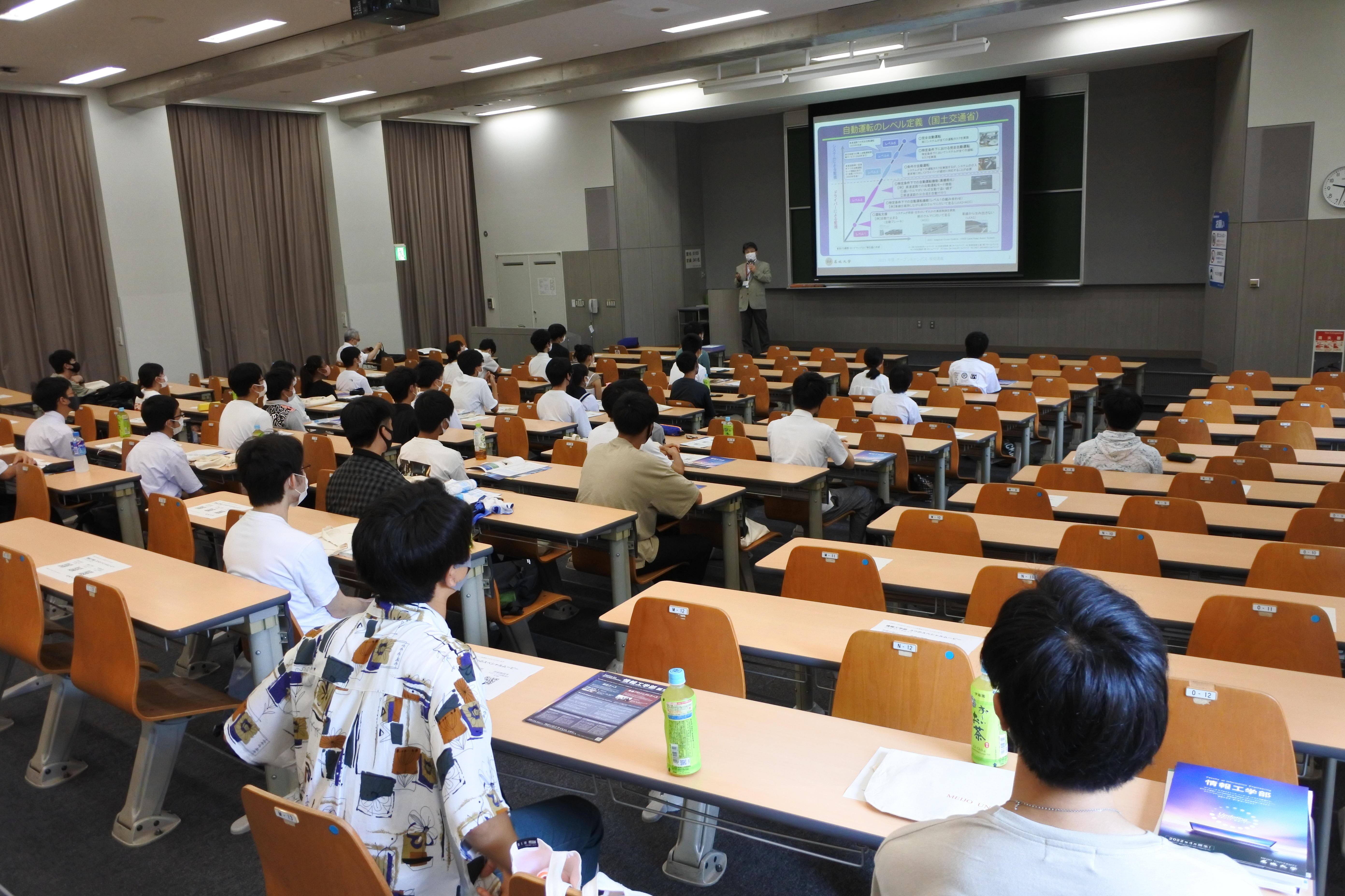 理工学部情報工学科の山田宗男教授(副学長)による情報工学部の模擬講義