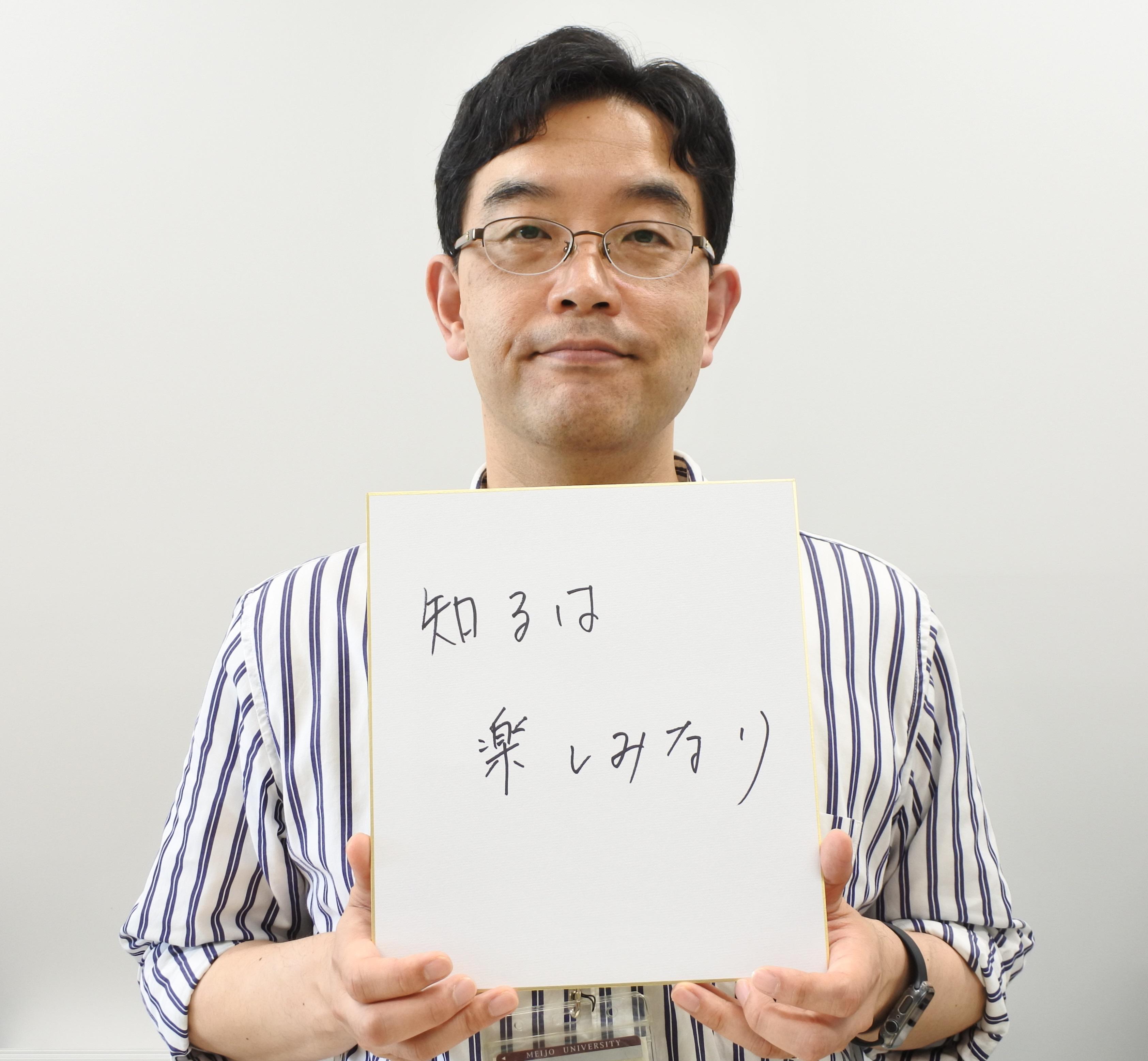 西野 隆典教授