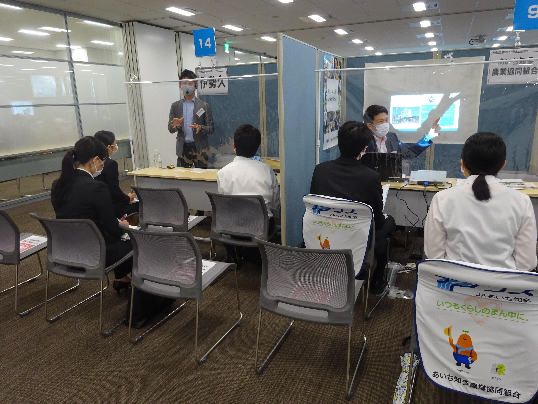 感染防止対策を行った上での企業説明会の開催