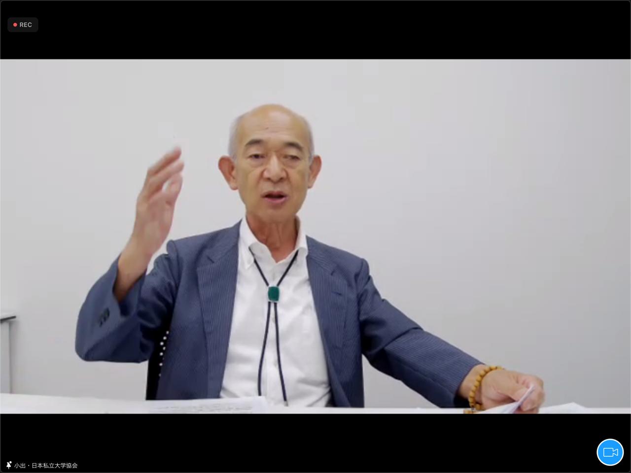 熱弁をふるう小出秀文氏