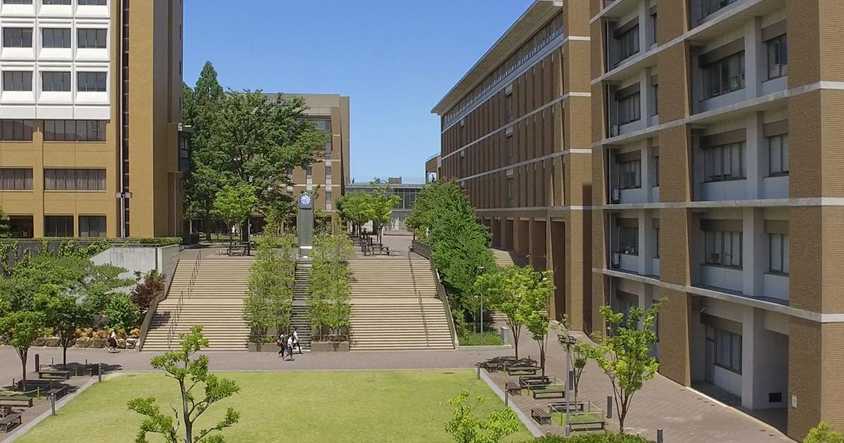 金 入学 名城 大学