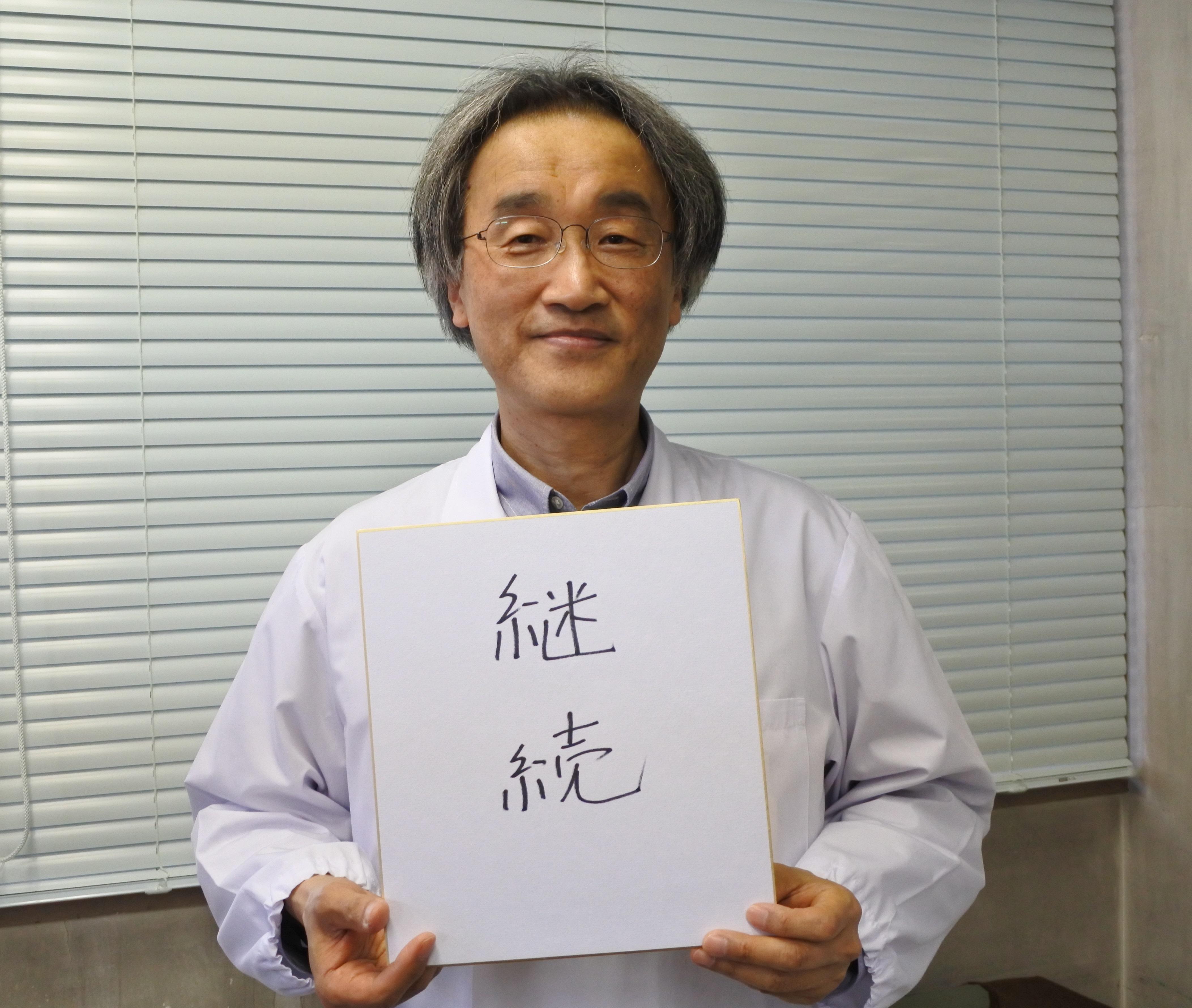 好きな言葉を色紙に書いた打矢准教授