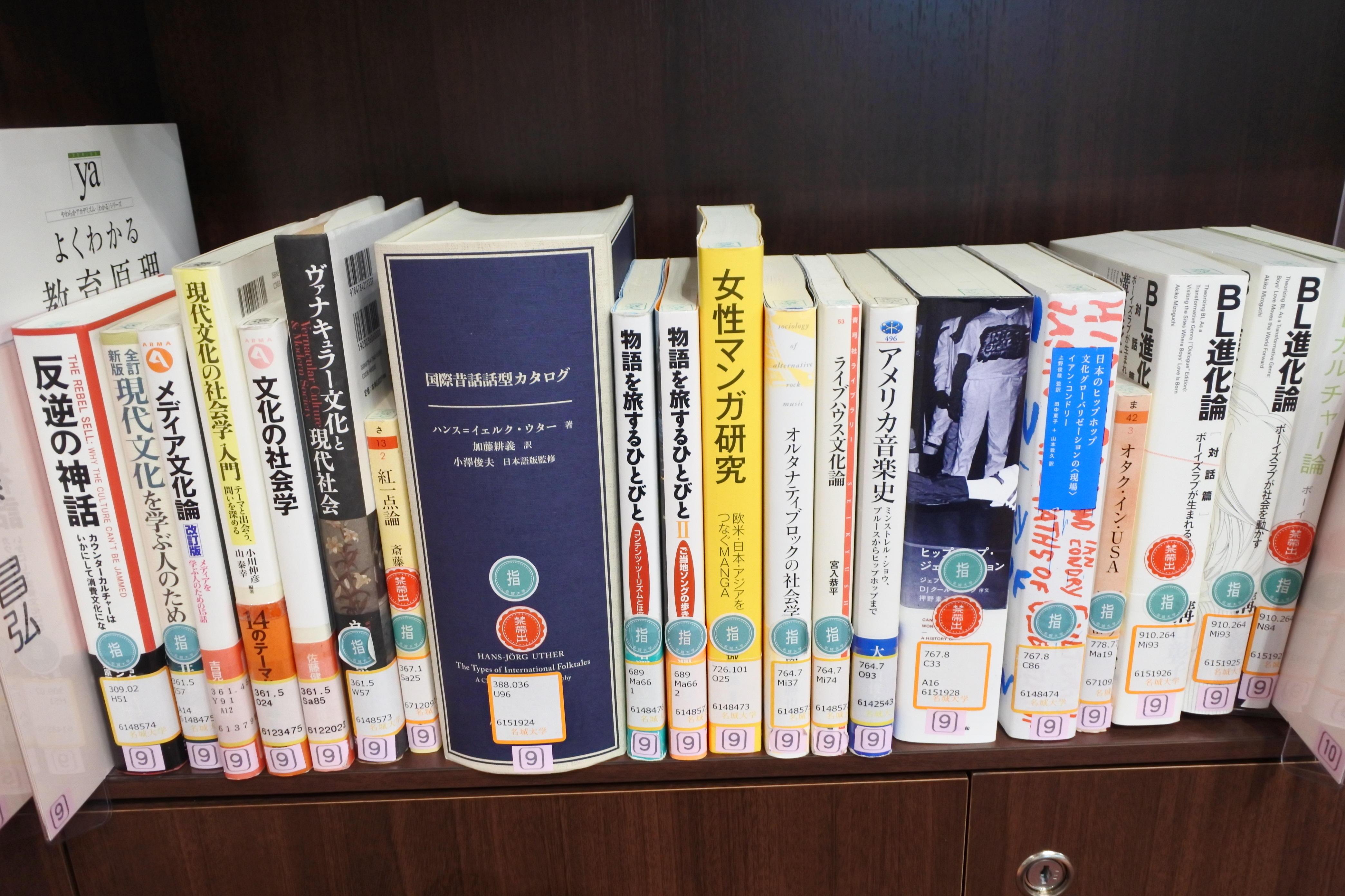 図書館の授業参考図書