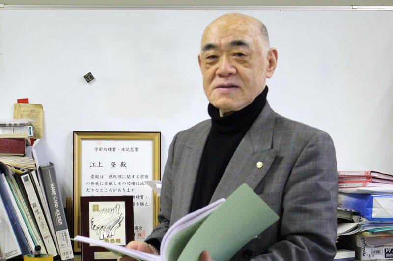 「立派に育った卒業生が何よりの誇り」と語る江上教授