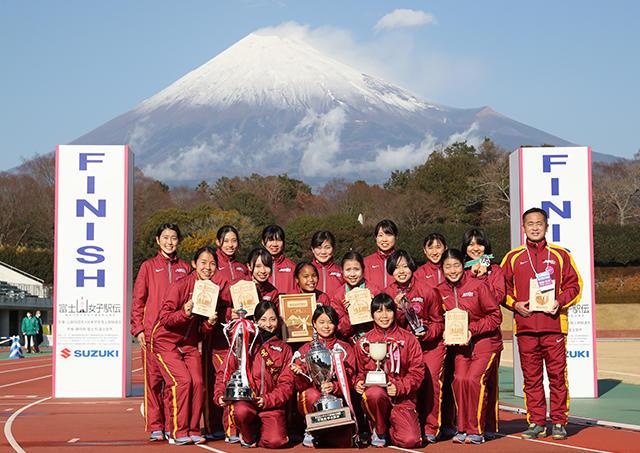 富士山女子駅伝で3連覇 3年連続2冠を達成