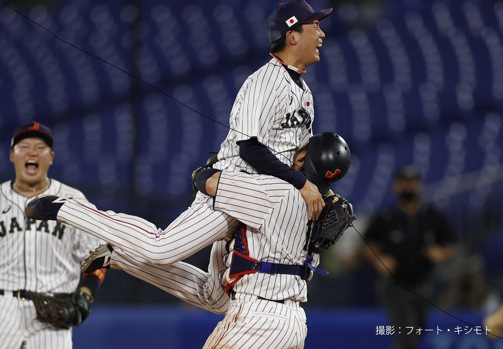「侍ジャパン」の栗林良吏投手が2020東京五輪で金メダル獲得